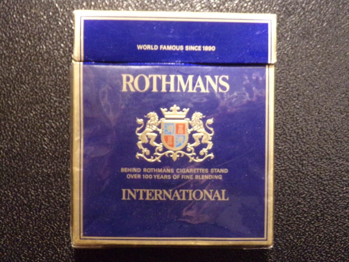 Пачка из под сигарет ROTHMANS. Начало 1990-тых годов.