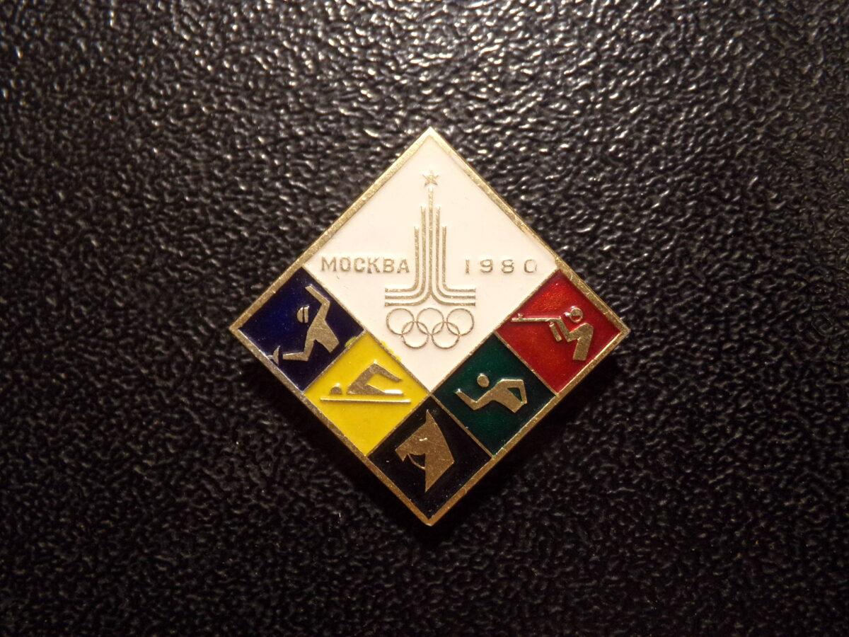 Олимпийский значек. СССР.