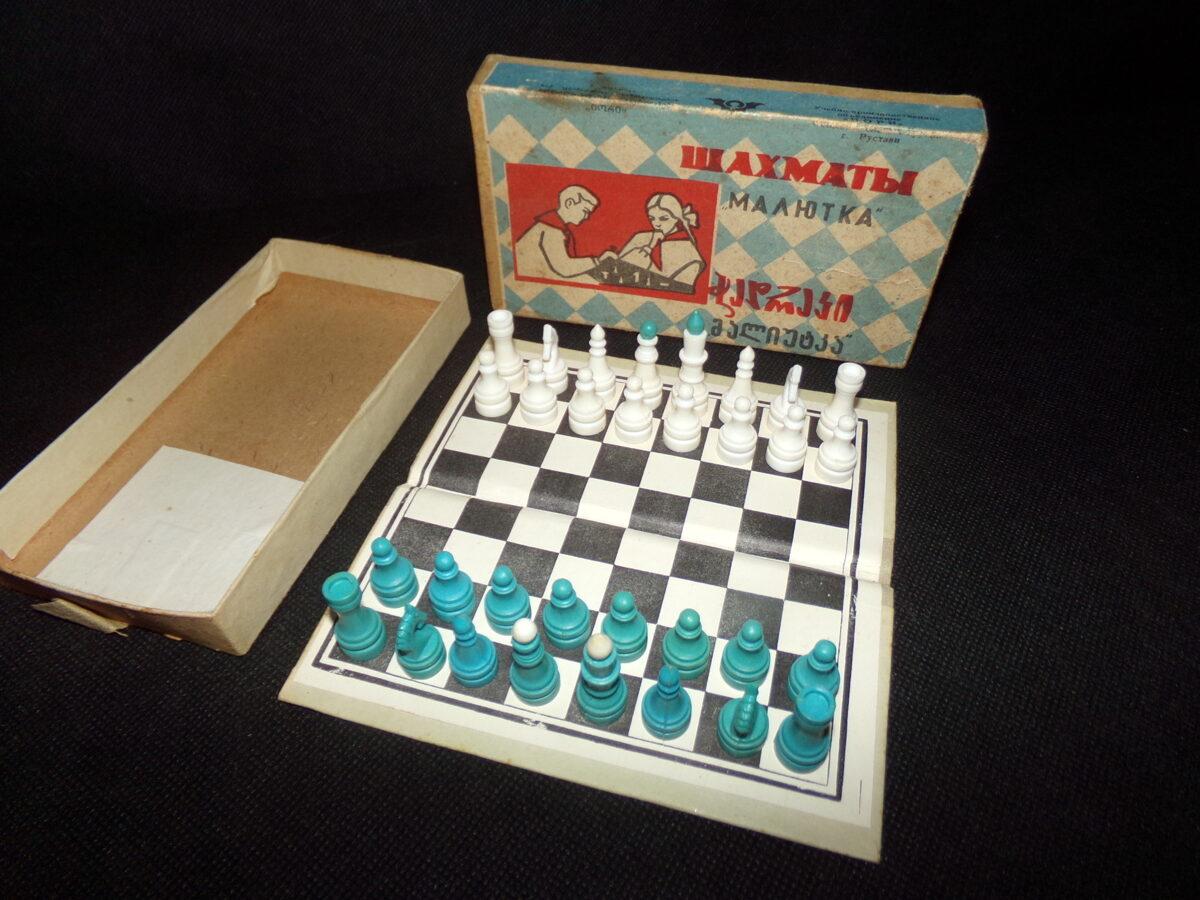 Šahs. Ražots Padomju Gruzijā. 1970-tie gadi.