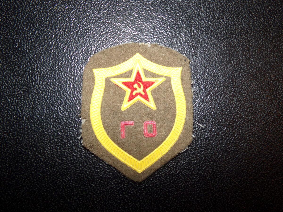 Шеврон войск гражданской обороны. СССР. 1980-тые года.