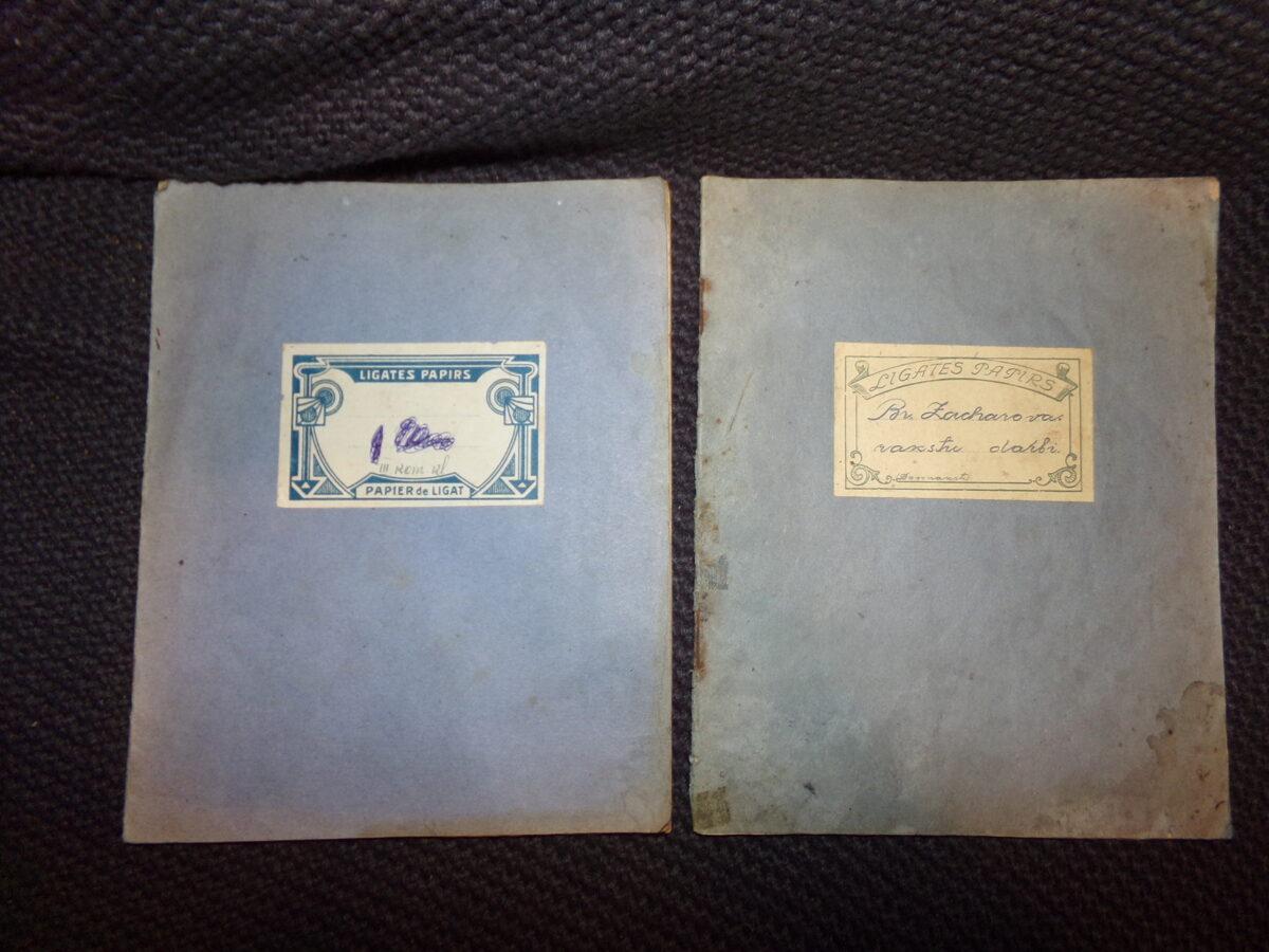 Две школьные тетради. Латвия. 1930-тые года.