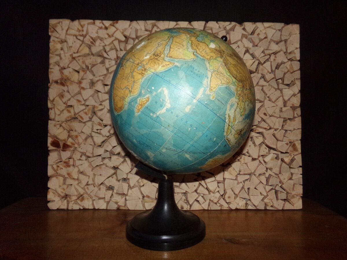 Globuss. PSRS.