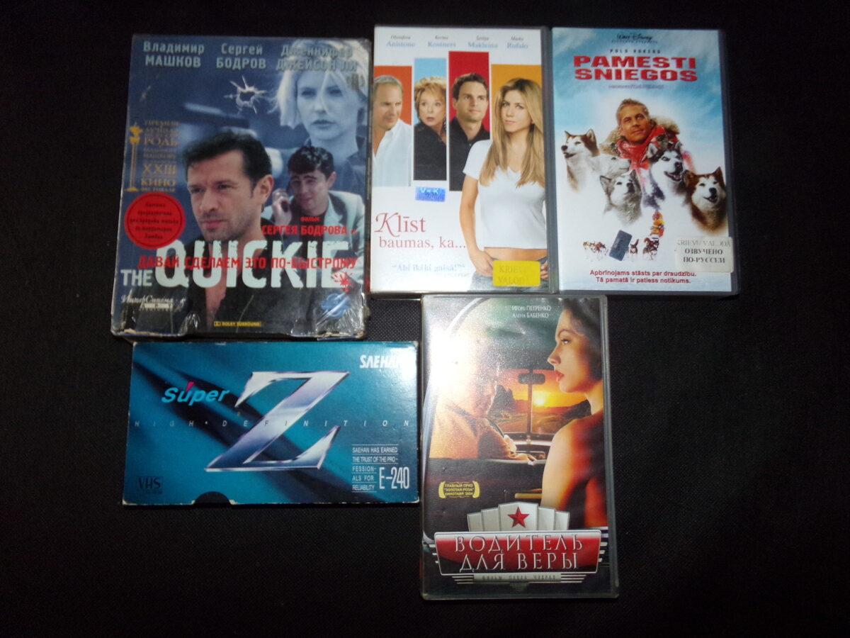 Пять видеокассет с фильмами. 1990-тые года.