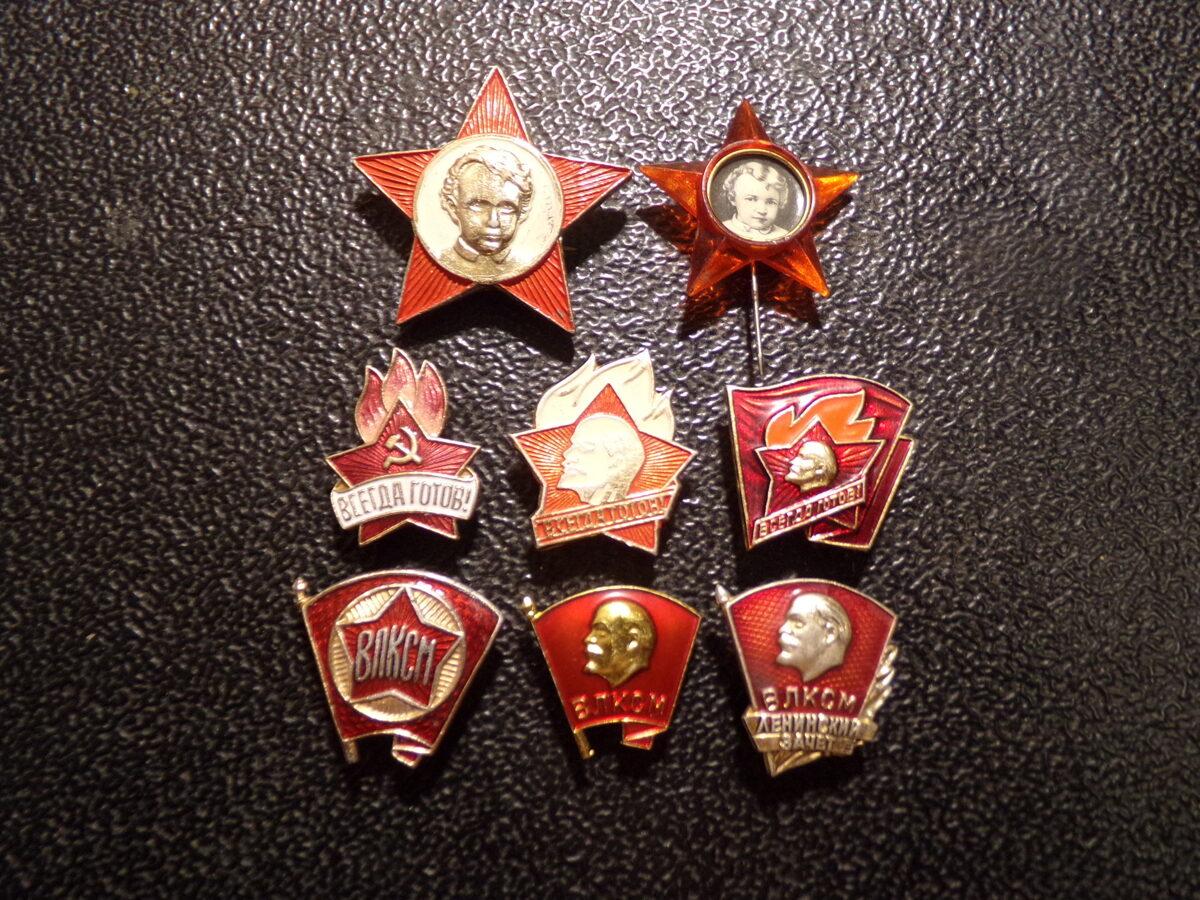 8 значков СССР. Октябренок. Пионер. Комсомолец.