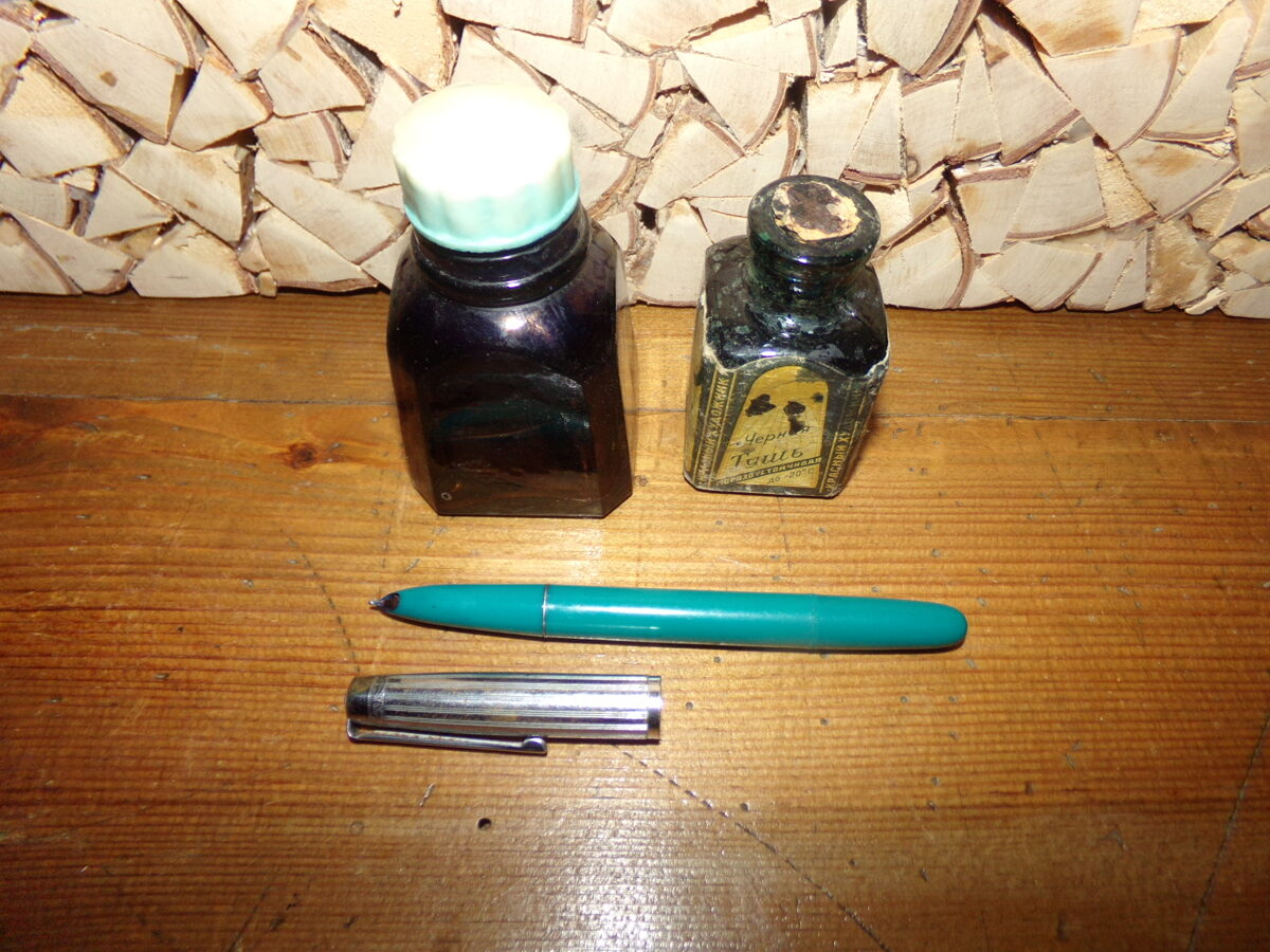 Tintes pildspalva, PSRS, 20. gs vidus.