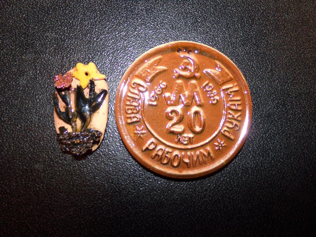 №28. Микрокерамика.