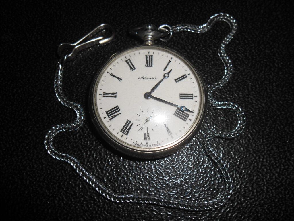 Kabatas pulkstenis ar ķēdīti. PSRS. 1970-tie gadi