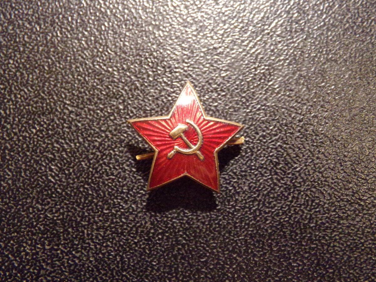 Звезда на головной убор. СССР.