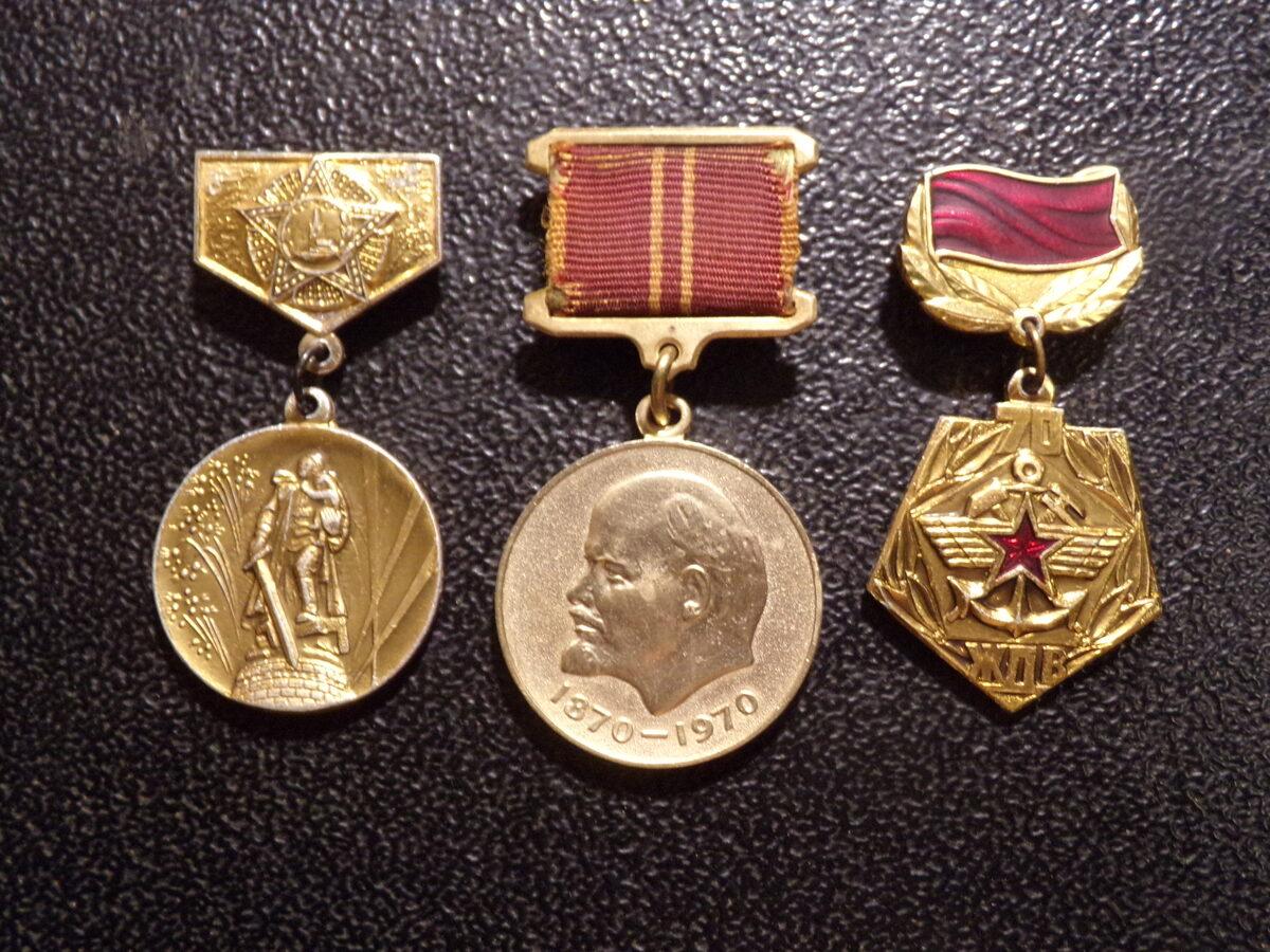 3 медали. СССР.