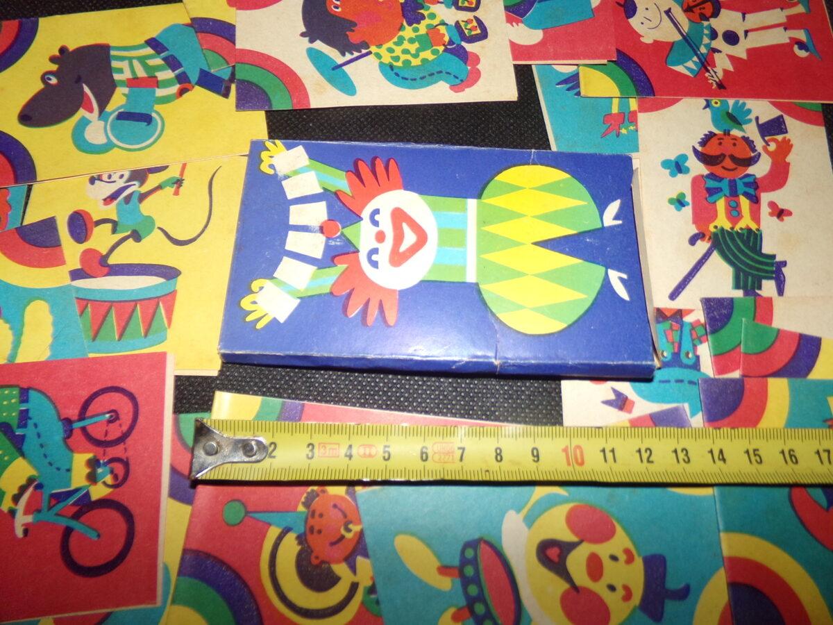 Papīra karodziņi. Eglīšu rotājums. PSRS. 1970-tie gadi.