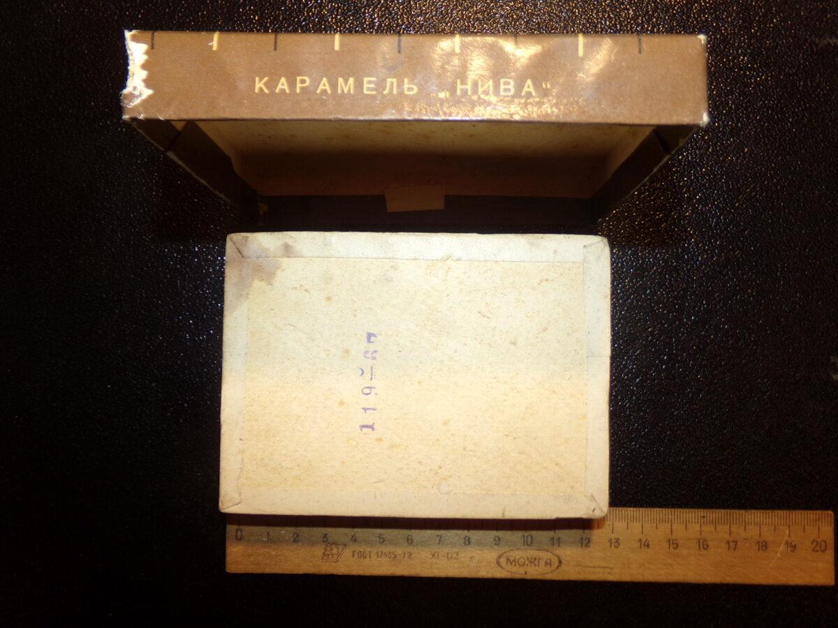 Коробка из под карамели фабрики Узвара. Советская Латвия. Середина 20 века.