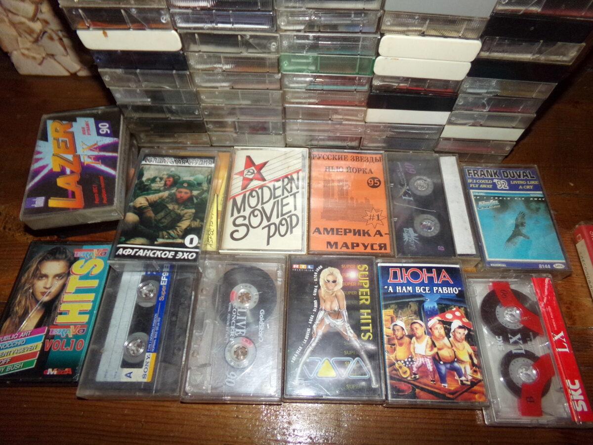 Аудиокассеты 1990-тых годов.