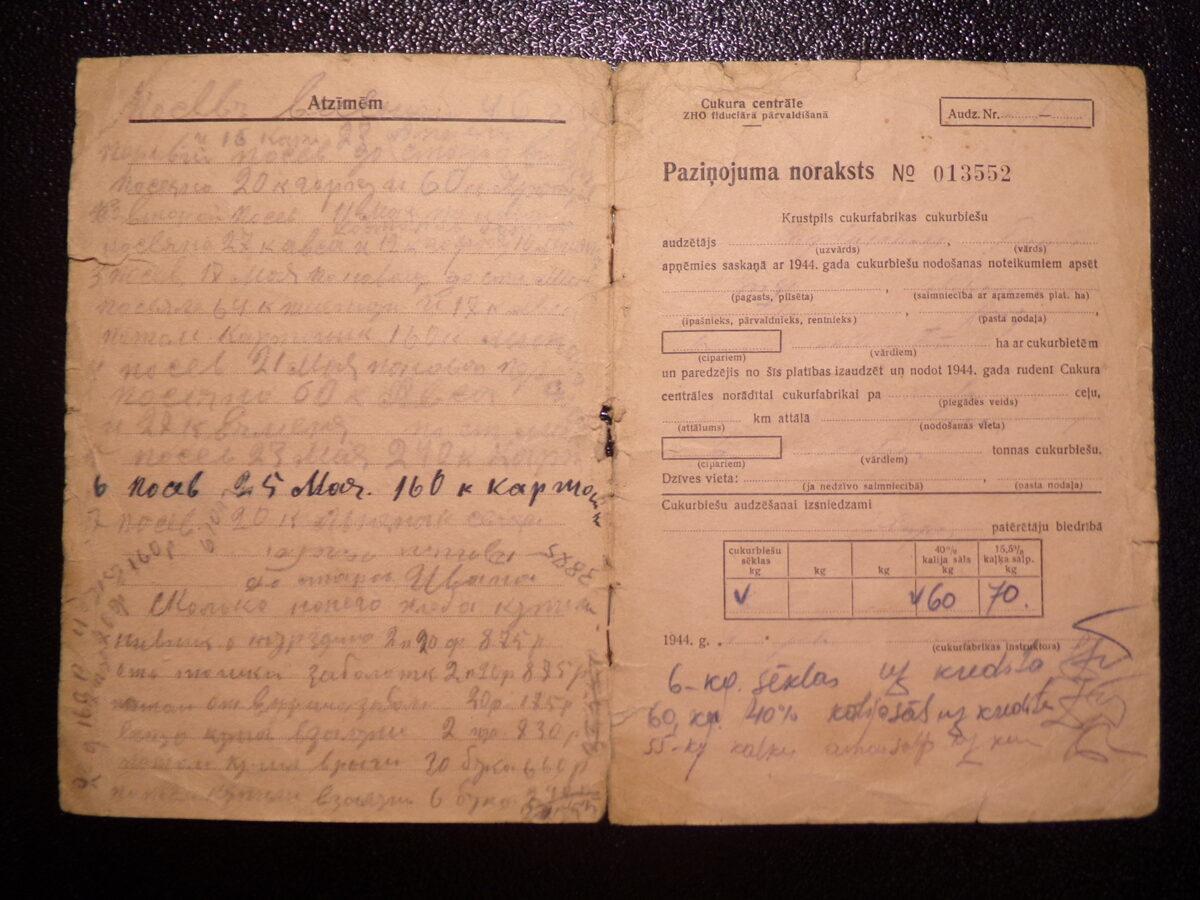 Расчетная книжка свекловода. Латвия. 1944 год.