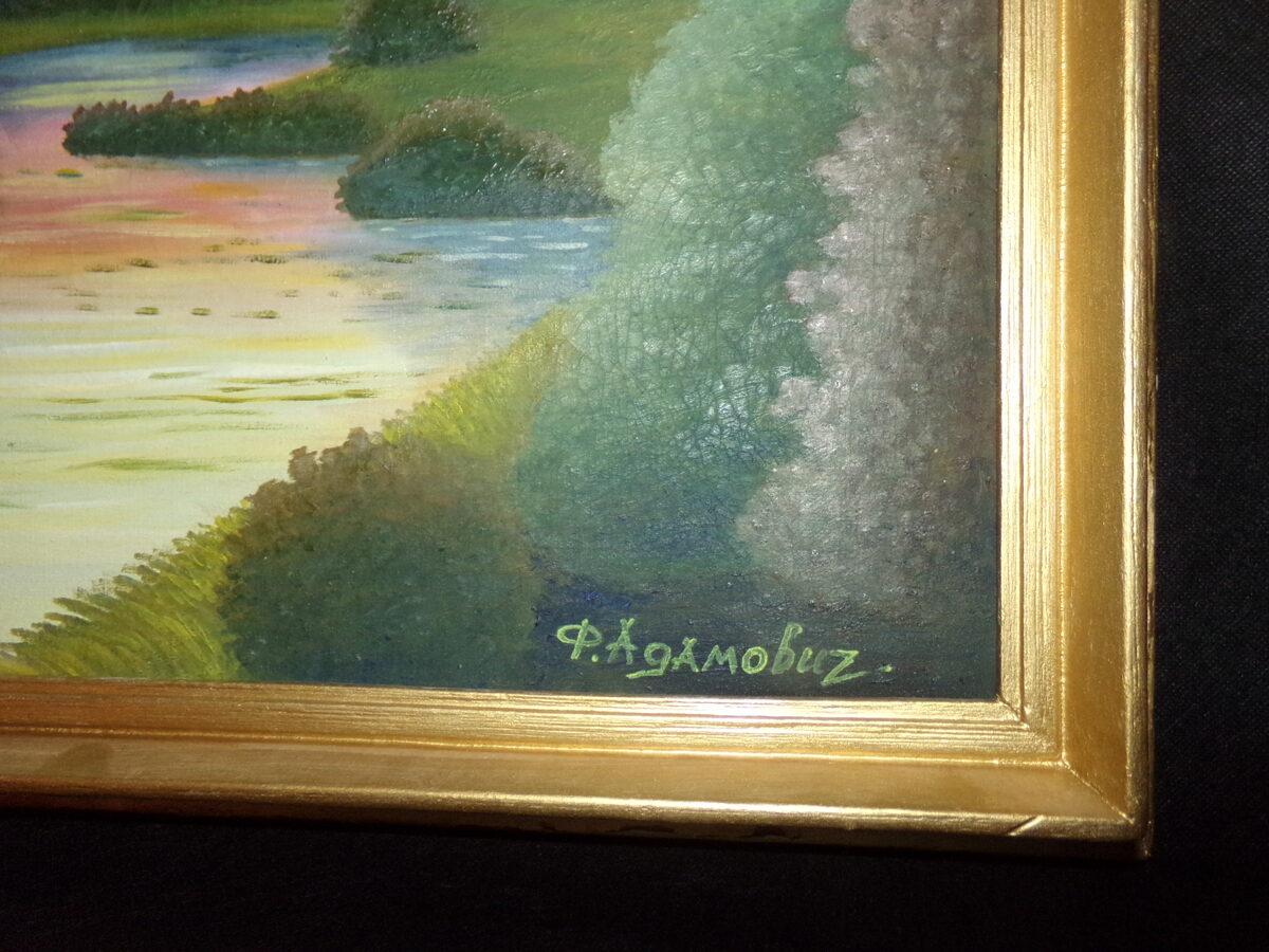 Пейзаж. Адамович.