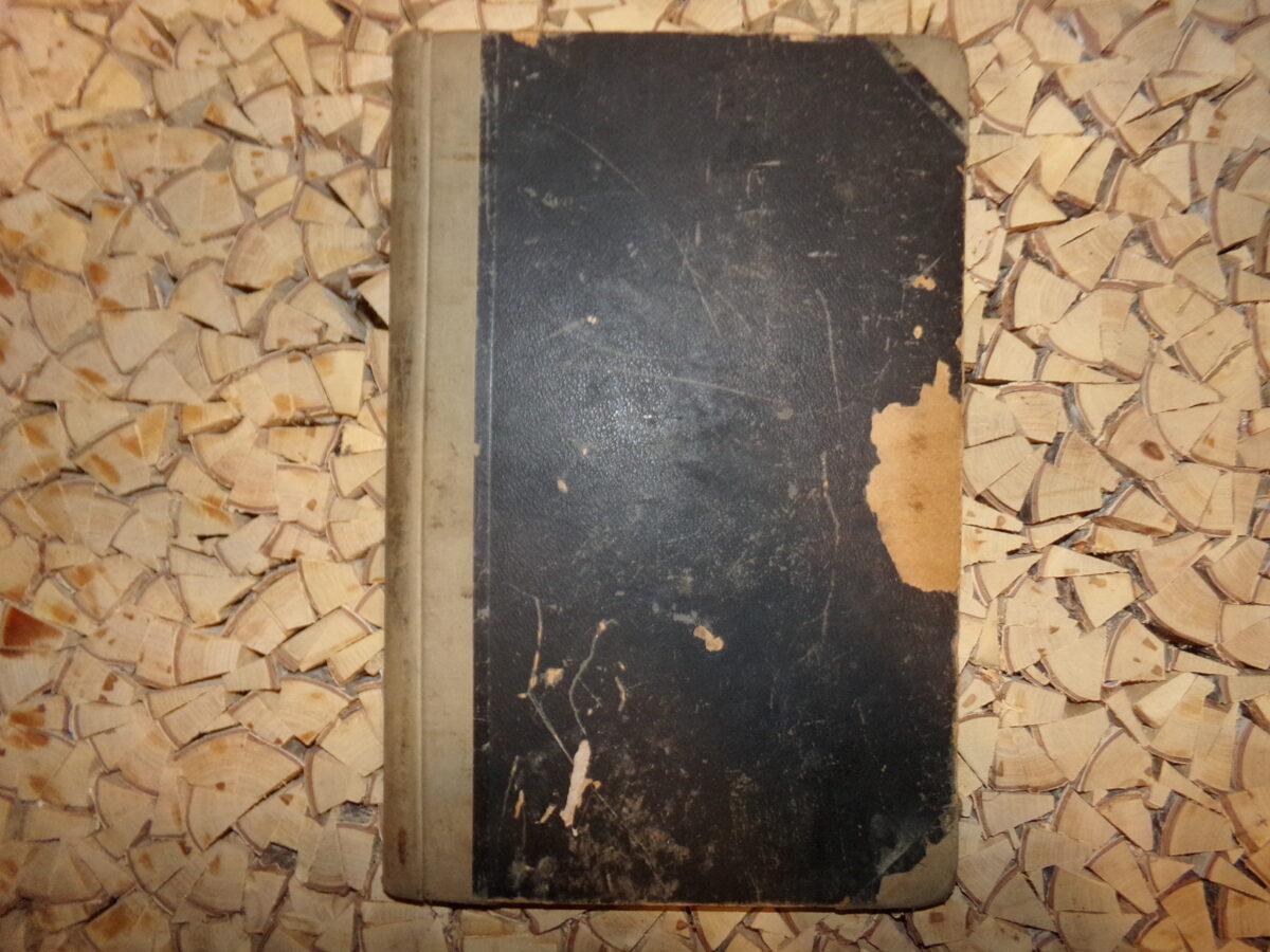 Не заполненная книга бухгалтерского учета. Латвия. 1930-тые года.