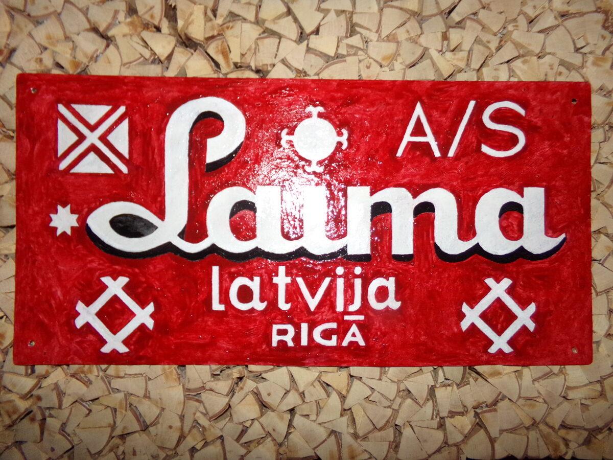 Рекламная табличка Лайма.