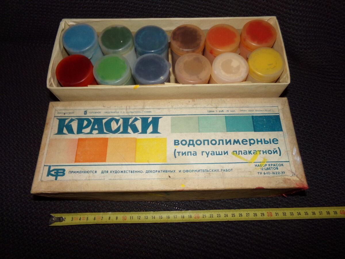 Картонная коробка с красками. СССР. 1980-тые года.