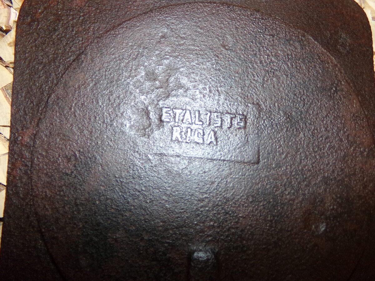 """Nr 21. Krāsns lūka. Rīga. Rūpnīc """" Metālists""""."""