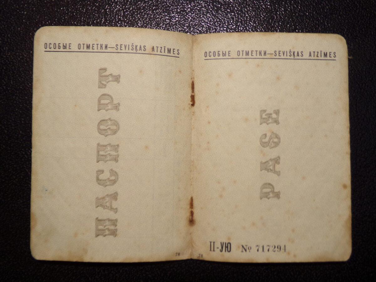 Паспорт СССР. 1945 год.