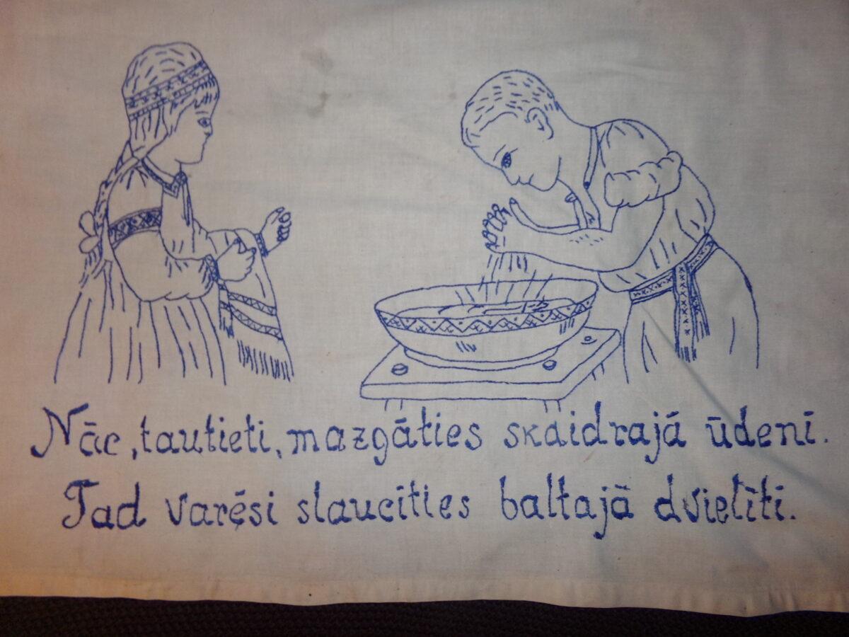 Настенная салфетка с вышитым узором. Восточная Латвия. Начало 20 века.