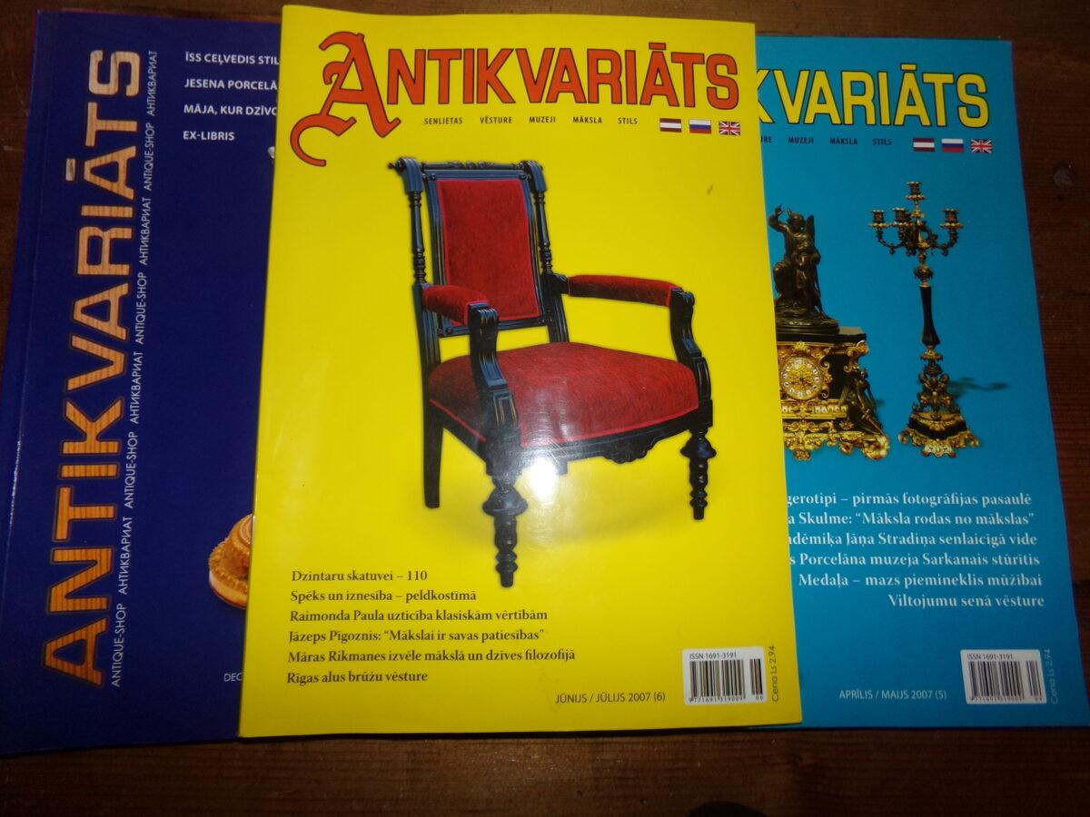 """Журнал  """" АНТИКВАРИАТ"""". Пять номеров. Латвия.  2006 и 2007 года."""