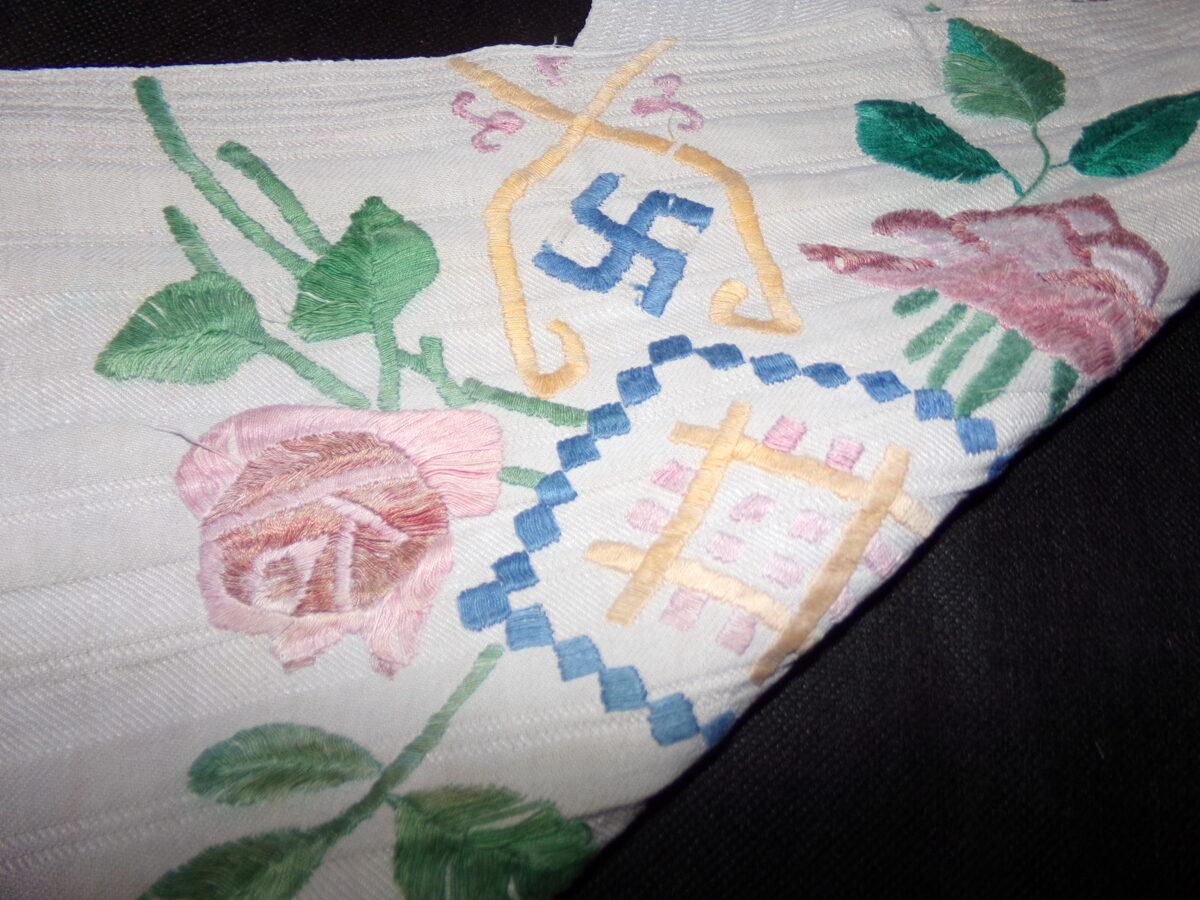Ручник с вышивкой. Восточная Латвия. Начало 20 века.