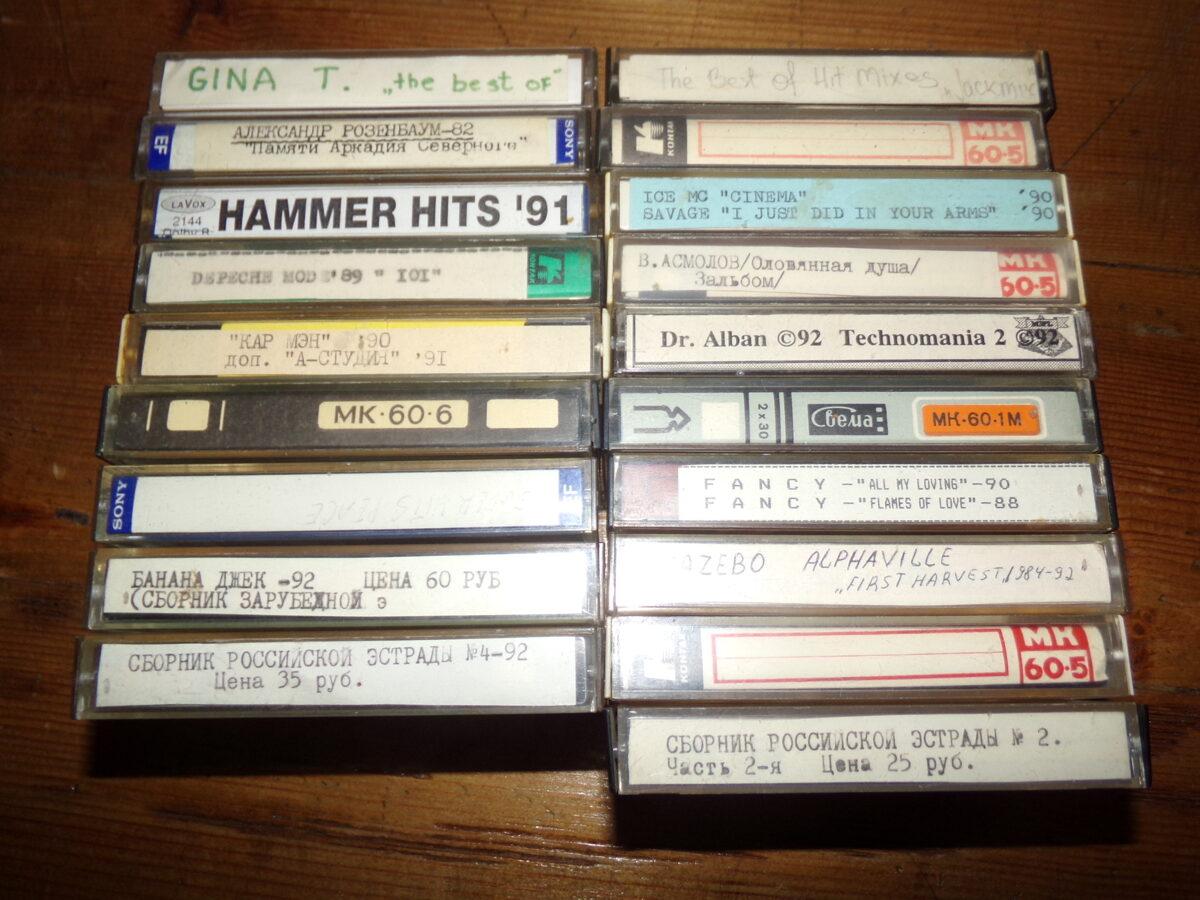 Аудиокассеты 1980-тых годов. СССР.