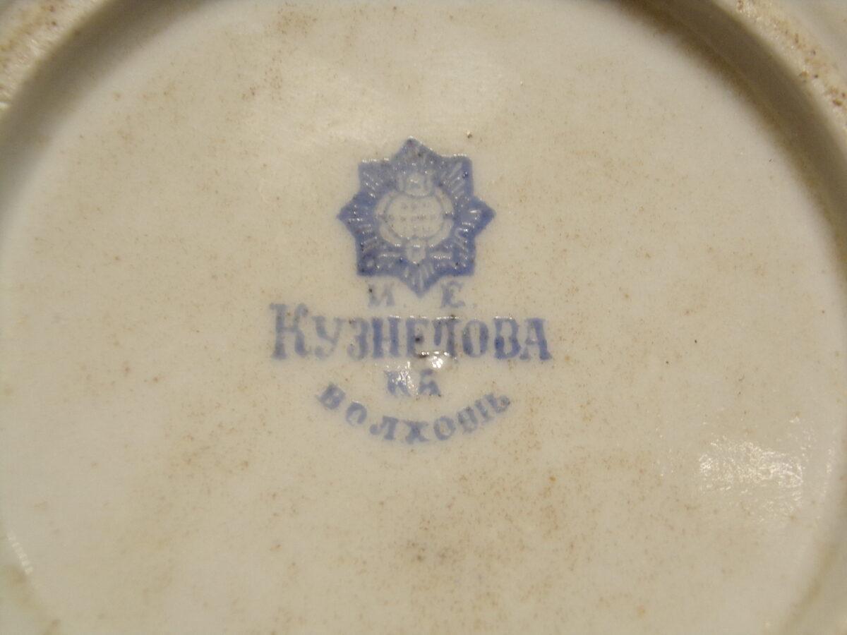 Сливочник. Кузнецов на Волхове. Россия. Конец 19 века.