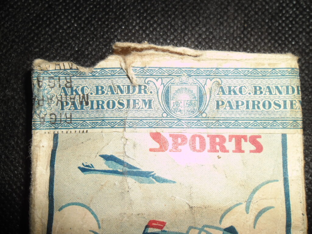 Пачка из под папирос Спорт