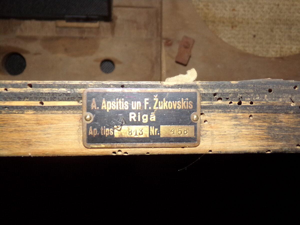 Корпус радиоприемника Телефункен. Латвия.