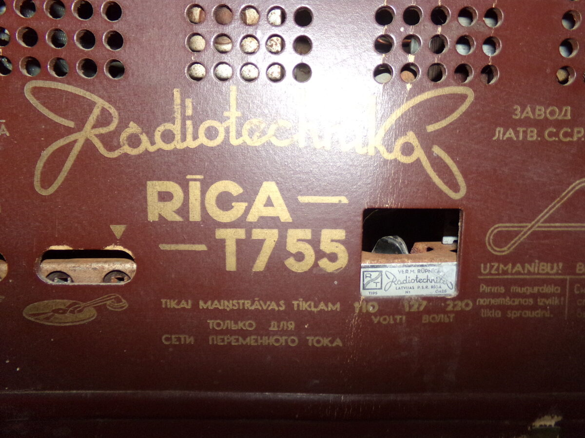 Radiouztvērējs Rīga - z755. PSRS.