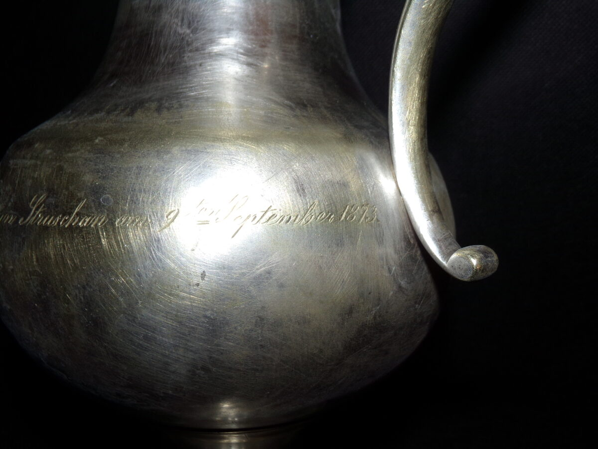 "Кувшин. Клеймо ""Варшава"". Дарственная надпись 1873 года."
