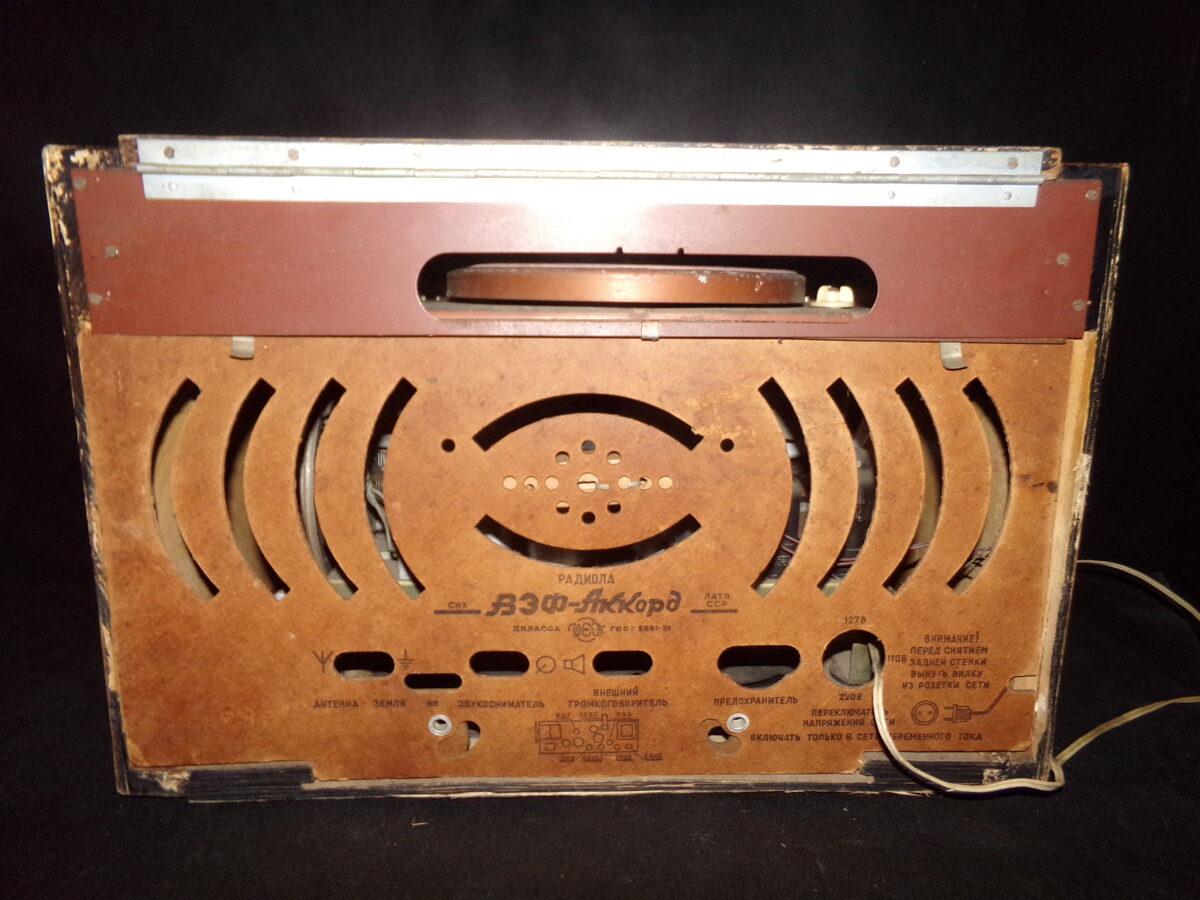Radiola VEF - Akord. PSRS.