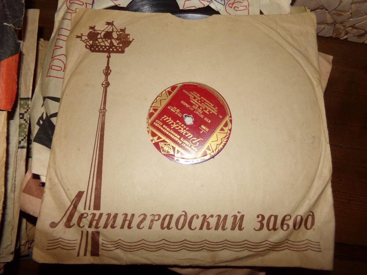 Коллекция виниловых пластинок. СССР. Середина 20 века.