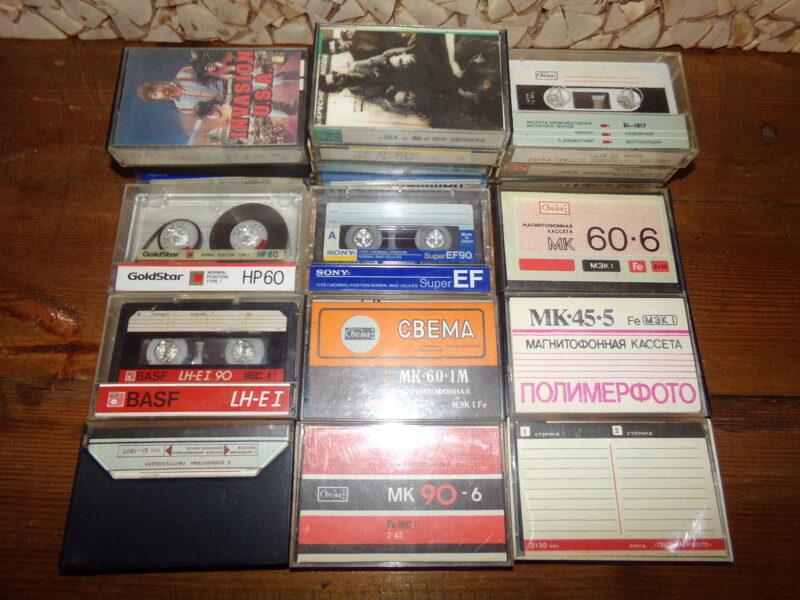1980-to gadu audiokasetes. PSRS.