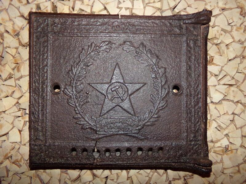 Nr 10. Krāsns durvis ar zvaigznes attēlu.