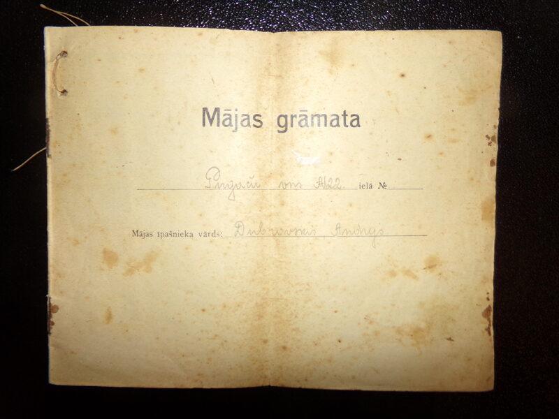Домовая книга. Первая Латвийская республика. 1920-30 года.