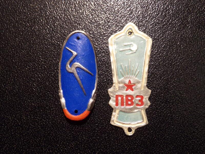 Две эмблемы для велосипедов. СССР. Середина 20 века.