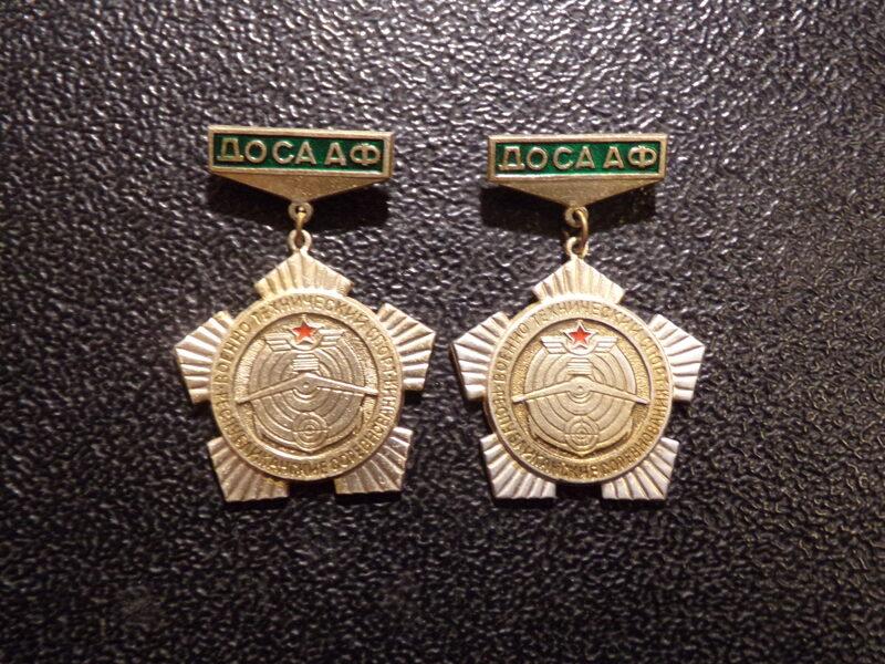 Военный спорт. СССР. ДОСААФ.
