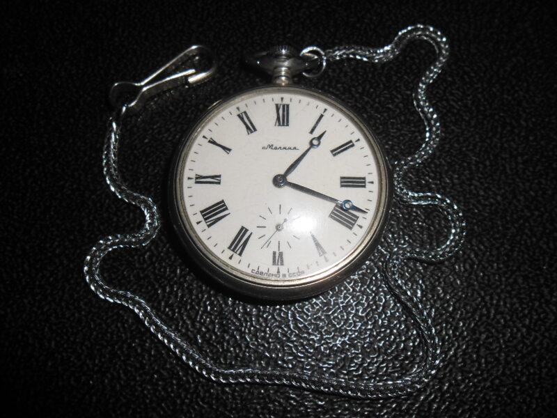 Карманные часы с цепочкой Молния. СССР. 1970-тые года.