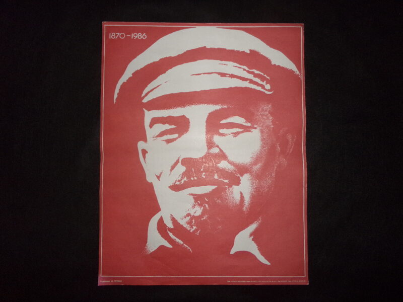 Ленин. СССР.